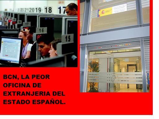 Casal argenti a barcelona for Oficina de extranjeria aluche